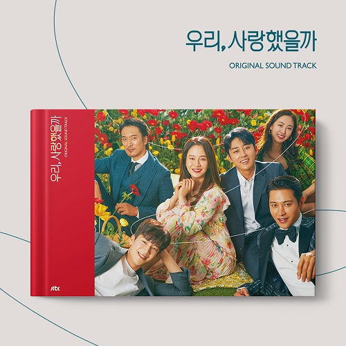 Was It Love [Korean Drama Soundtrack]