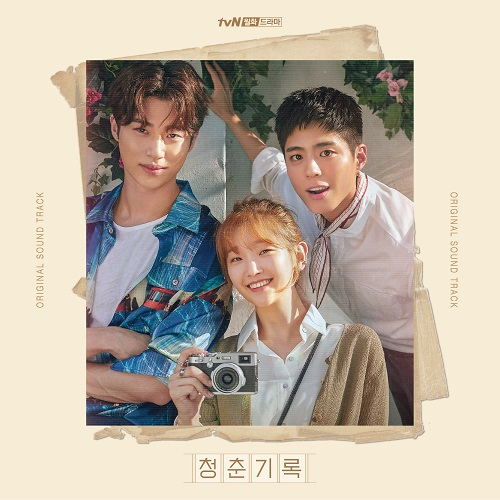 Record Of Youth [Korean Drama Soundtrack]