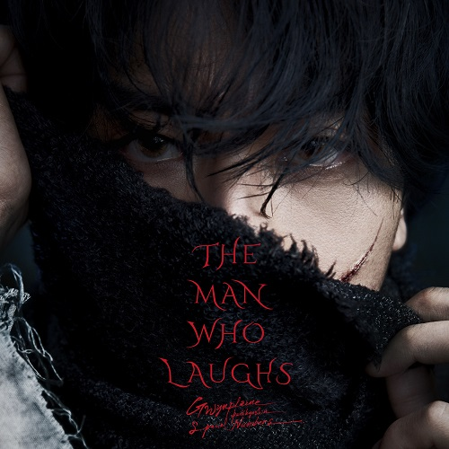 PARK HYO SHIN - Musical The Man Who Laughs Park Hyo Shin Special Number