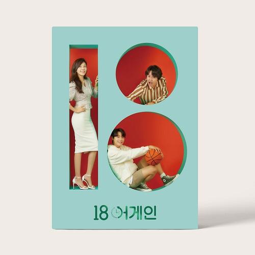 18 Again [Korean Drama Soundtrack]