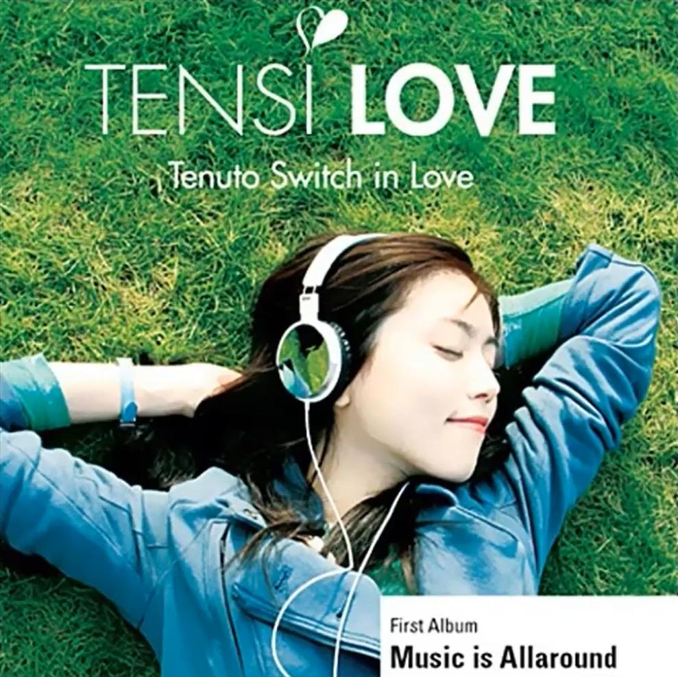 TENSI LOVE(텐시러브) - TENUTO SWITCH IN LOVE/ MUSIC IS ALLAROUND