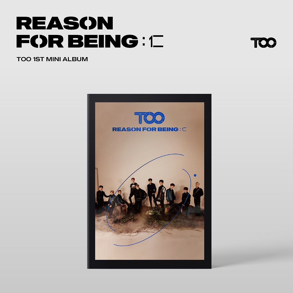 TOO - REASON FOR BEING :仁 [dysTOOpia Ver.]