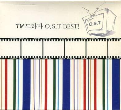V.A - TV 드라마 O.S.T. : 베스트
