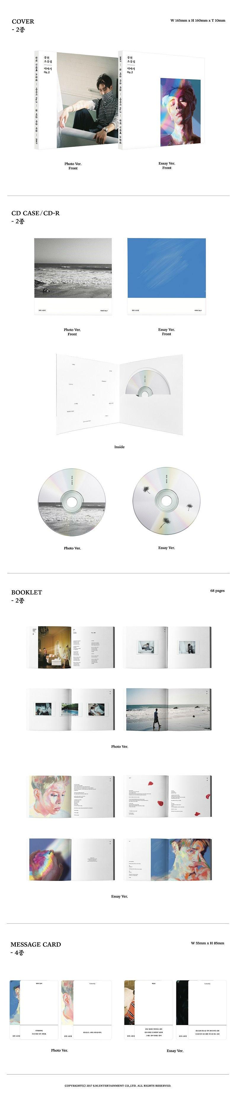 ジョンヒョン(JONGHYUN) - The Collection STORY Op.2 [Photo Ver ...